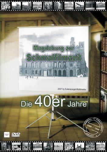 40er_website