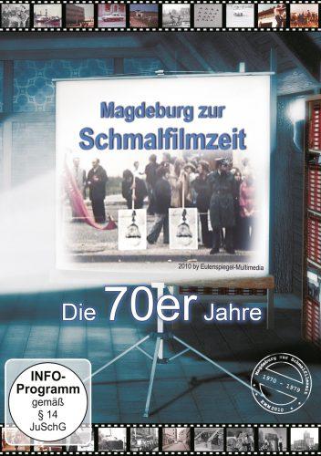 70er_website